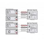 Терморегулятор DEVI Devireg 850 III + Источник питания 24 В 140F1084