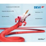 Теплый пол Devi двухжильный кабель DEVIflex 18T (DTIP-18) 1485 Вт 11.3 м2