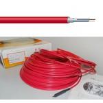 Nexans defrost snow двухжильный кабель TXLP/2R 2700 Вт 7.2 — 9.6 м2